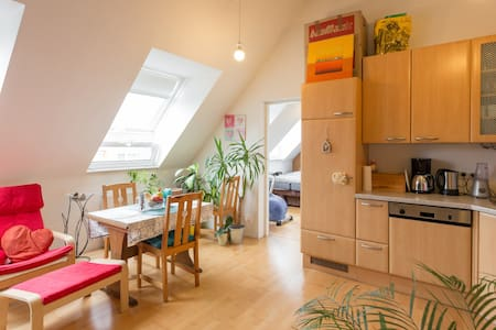 Lovely apartment with great view - Vienna - Apartemen