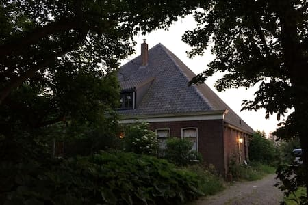 Farmhouse apartment. Total freedom. Pets welcome - Driehuizen - Ortak mülk