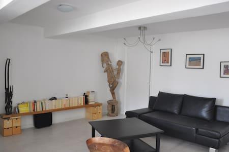 Charmante maison de ville - Castelnaudary - 連棟房屋