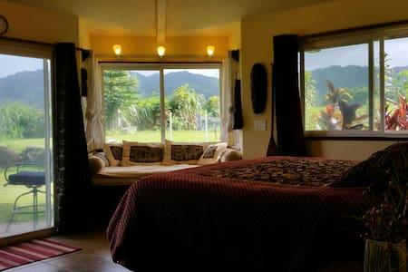 Master Suite on 6 acre farm estate - Kilauea - Villa