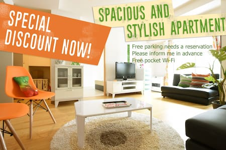 (0255)Special price +parking♥ Sapporo downtown - Chūō-ku, Sapporo-shi - Appartement