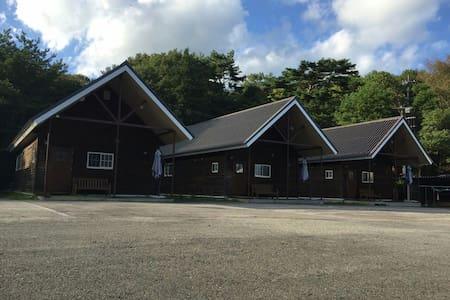 テニスコート併設 那須高原の広々コテージ(RoomNo.52) - Nasu-machi