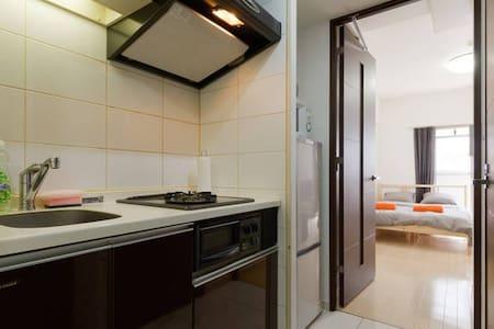 Modern, cozy flat in Umeda! - 大阪市