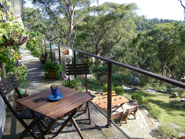 Room with a view bushland in Sydney - Saint Ives - Hus