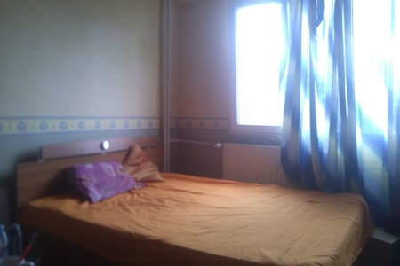 Private Room Near Business Park - Sofia - Apartament
