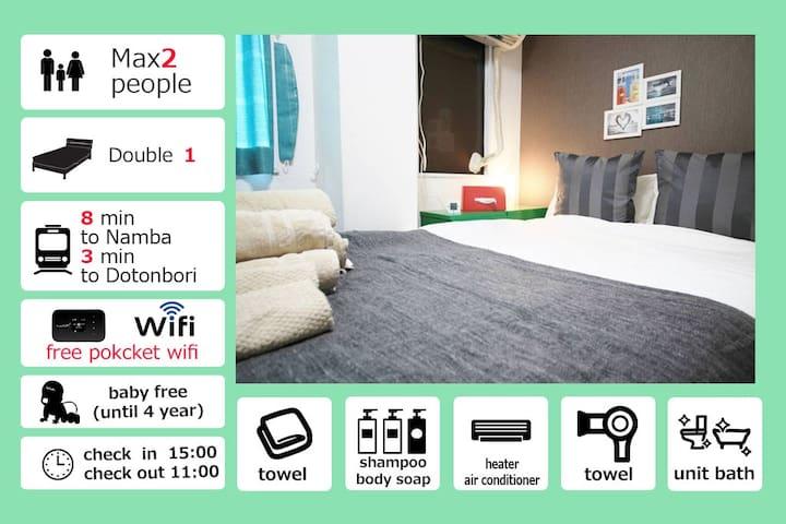 Special Discount Prise!!!★ Dotonbori area★6F06 - Osaka