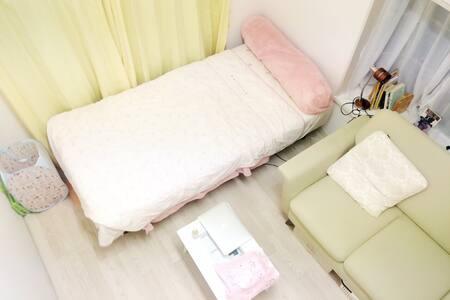 Clean & Cozy room in Kichijoii (Girls only) - Musashino-shi