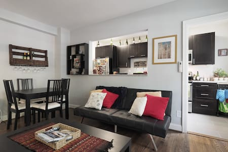 Modern private 1BR - Metro red line