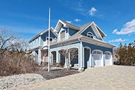 2016 Fabulous Jersey Shore Home - Mantoloking - Casa