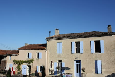 Nice bedroom, near Bordeaux - Saint-Germain-de-Grave