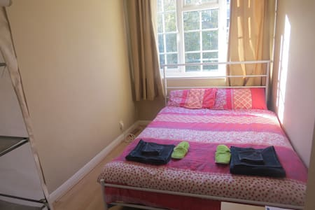 Staines upon thames London B&B - Staines-upon-Thames