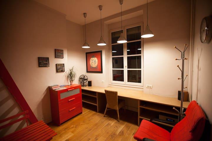 Nice Studio in the very center ! - Lyon
