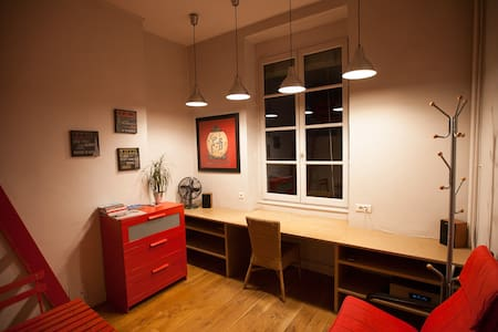 Nice Studio in the very center ! - Lyon - Lejlighed