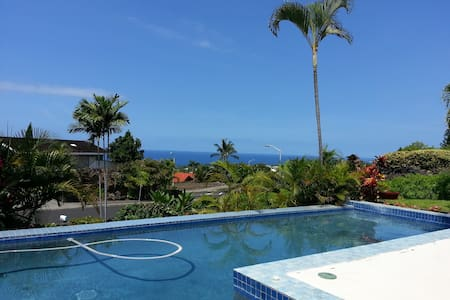 Hale Kaheiau Guest Room (tax incl.) - Kailua-Kona