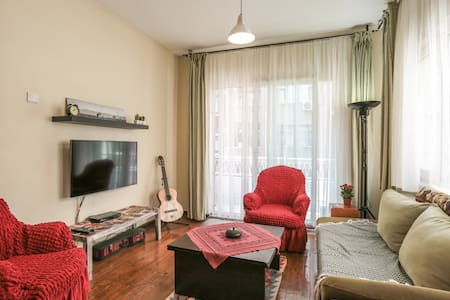Cozy Apartment / Next to Airport - Bakırköy - Apartamento