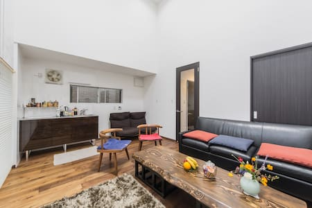 Private and luxurious unit Kyoto home