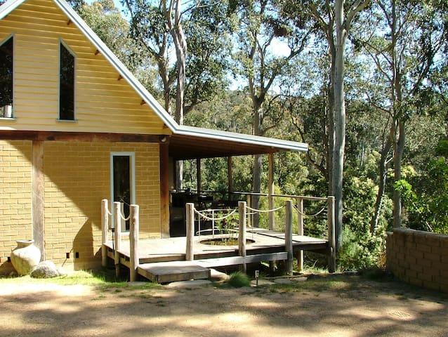 Entrance to Lyrebird Lodge
