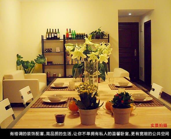 有格调的公寓,珠江新城,猎德大桥,户外阳台吧台可思考可聊天聚会,体验广式生活