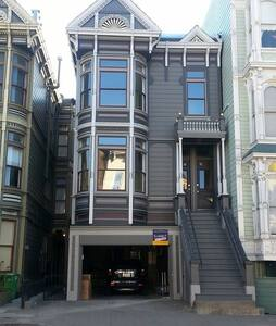 Spacious Modern 1 Bedrm Flat - San Francisco - Apartment
