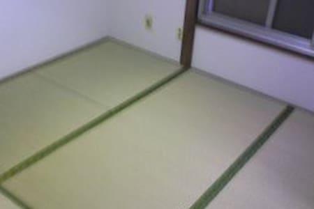 トイレ、バスルーム別の2DKルーム - Kisarazu - Apartemen