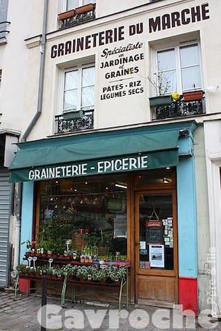 Charming city-house beside Bastille - Paris - Rumah