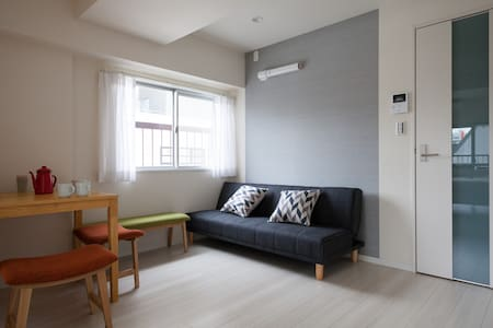 NEW KINSHITYO ROOM(5min from sta) - Sumida-ku