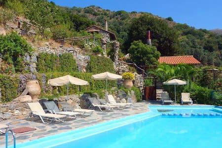 Villa Nefeli - Villa