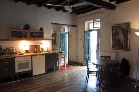 ROMA - THE HEART OF TRASTEVERE - Roma - Apartment