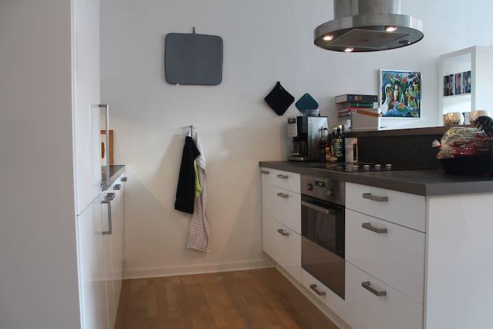 Dejlig lejlighed i Esbjerg centrum - Esbjerg - Apartamento