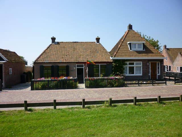 Moddergat am Wattenmeer - Moddergat - House