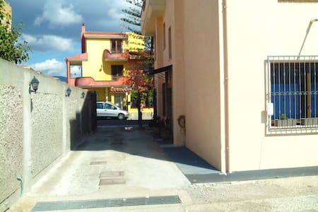 FORESTERIA - Settimo San Pietro - Pis