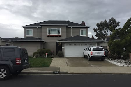 Huge SF Bay Area home available for Spring Break! - Foster City - House