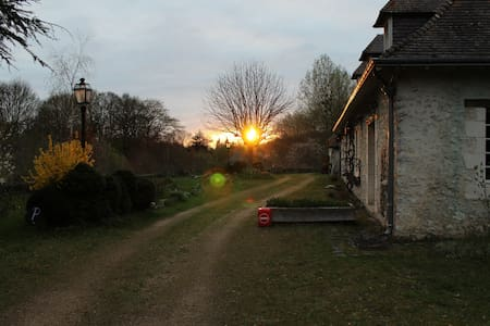 Natural beauty and peaceful stay - Chalonnes-Sous-le-Lude - Bed & Breakfast - 1