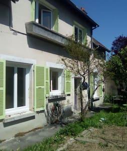 La petite maison - Nevers - 独立屋