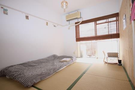 Bright Tatami room near Kichijyouji - Nerima-ku - Lejlighed