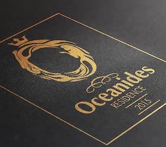 Oceanides Residence - Koufonisia