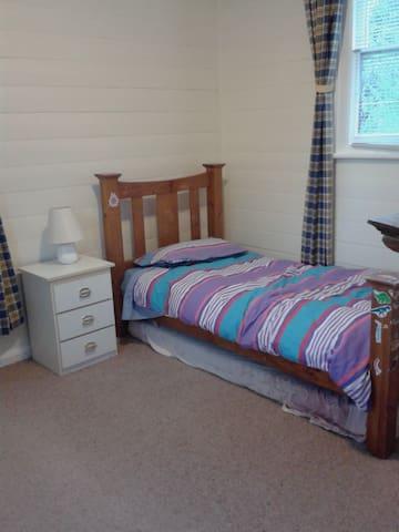 Private bedroom - Blackheath - Rumah