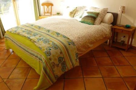 REZ DE JARDIN CHALET Calme/Verdure - 聖馬丹韋敘比耶(Saint-Martin-Vésubie) - 公寓