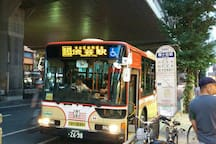 Shibuya bound bus.To Shibuya it will arrive in about 25 minutes.