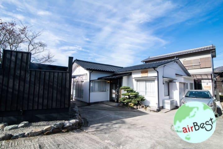 IYASHI) NEW OPEN★Shouwa style 1 story house with