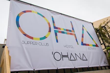 'Ohana Hostel - 4 Bed Boys Dorm - Costa da Caparica
