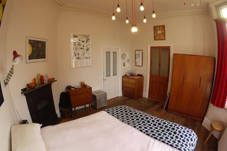 Beautiful Double Room with En-Suite - Bristol