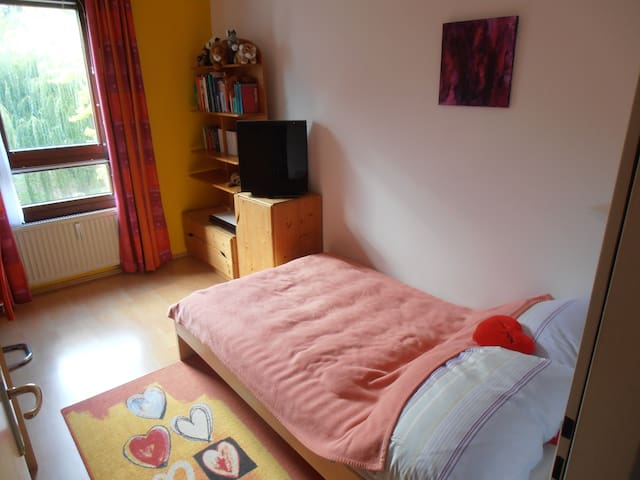 quiet room - Wien - Apartment