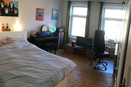 Private Room near University/Centre - Appartement