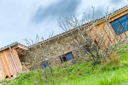 "EcoGîte provençal ""La Grange"" - Ribeyret"