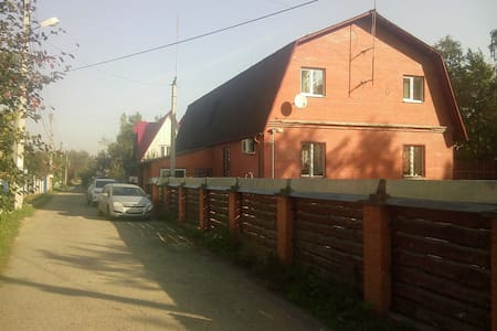 Дом в Шереметьево - Isakovo - Talo