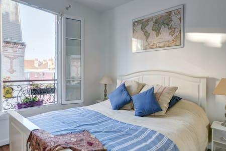 Beautiful flat near the Flea Market - Saint-Ouen - Lägenhet