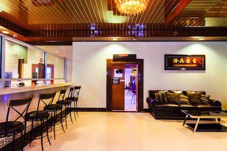 Bonsai Inn - Curepe - Aamiaismajoitus