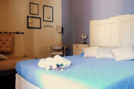 "B&B ""Fa baboia"" , la tua casa in Monferrato ! - Terruggia - Bed & Breakfast"