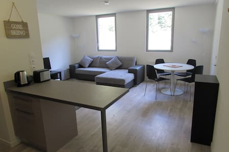 New 4 pers apartment Flaine centre - Cluses - Apartment